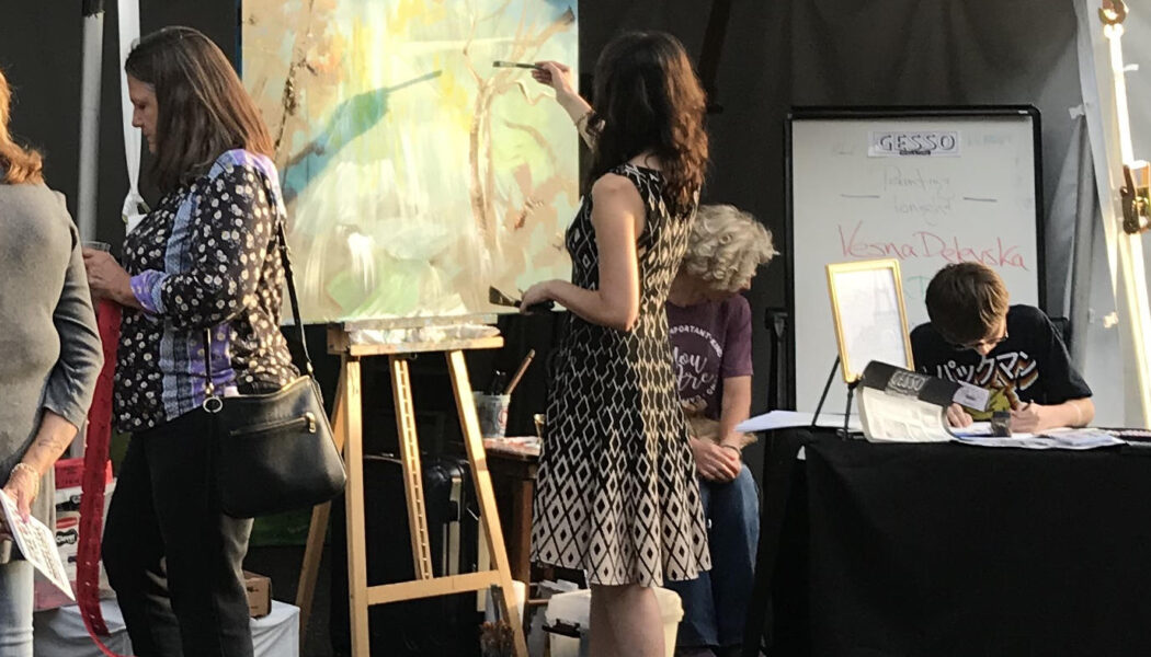 33rd Annual Midwest Salute to the Art